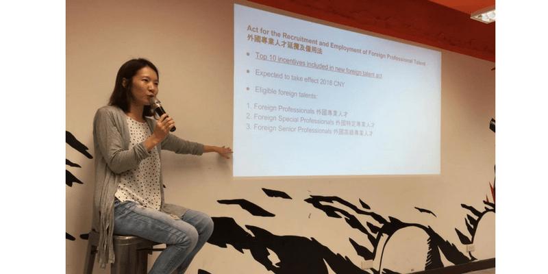 王琍瑩律師主講「Hiring & Firing」勞動法令