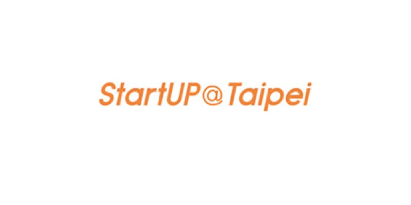 王琍瑩律師獲台北市政府邀請於 StartUP @ Taipei「創業大師專欄」發表專文:「精實創業要如何思考智慧財產權保護」