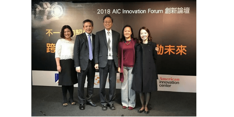 Liying, together with AIT, Karen Yu, and other leading entrepreneurs, will launch a joint-effort platform to promote #WEStartIt.