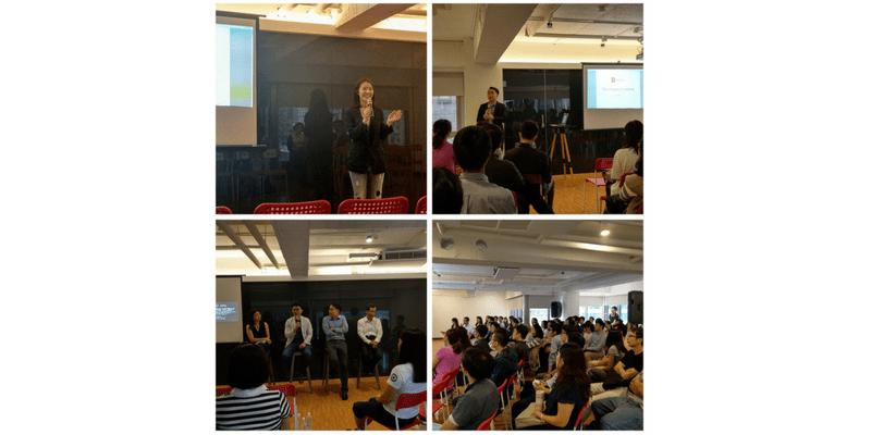 台北律師公會「智財及創新科技委員會」舉辦「區塊鏈、加密貨幣與法規調適」座談會