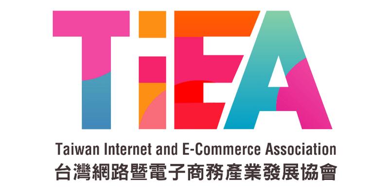 王琍瑩律師接任 TiEA 協會副秘書長