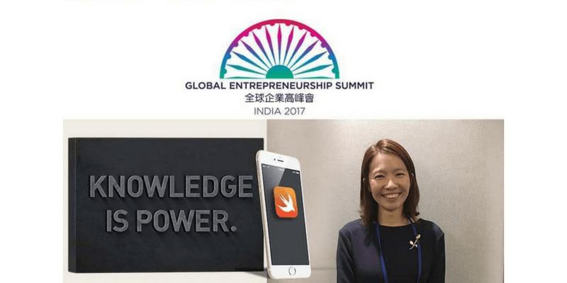 媒體採訪報導王琍瑩律師代表台灣出席由白宮資深顧問 Ivanka Trump 與印度總理 Narendra Modi 共同主持的 GES 2017 全球企業家高峰會。