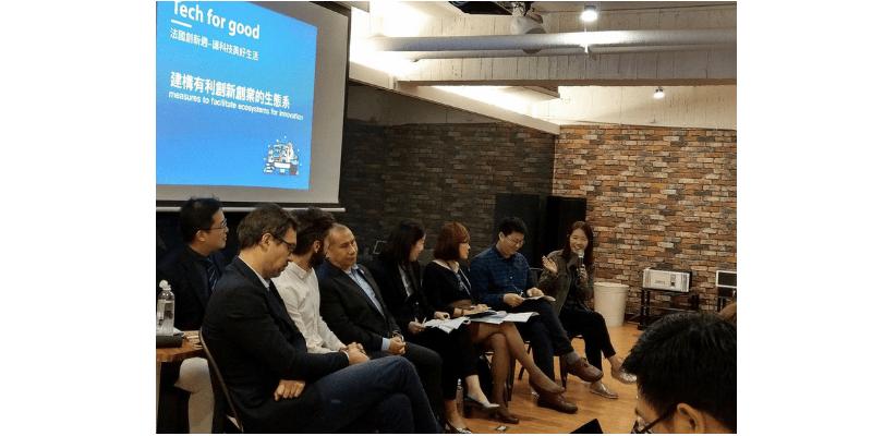 王琍瑩律師出席由余宛如立委辦公室與法國在台協會主辦的 Tech For Good 論壇