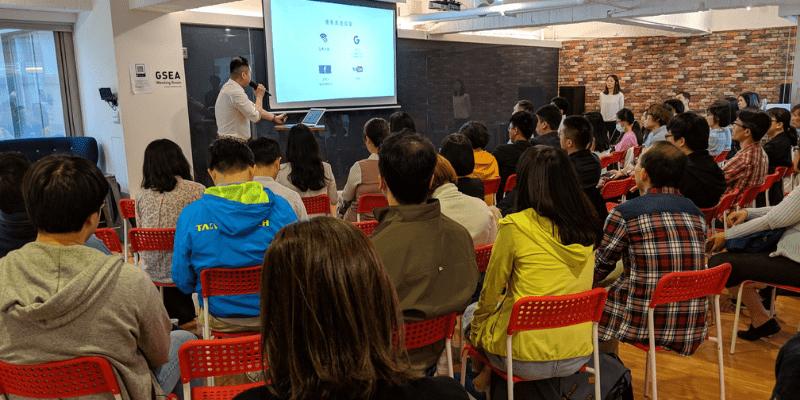 台北律師公會智財及創新科技委員會舉辦「法律服務業的科技創新」座談會