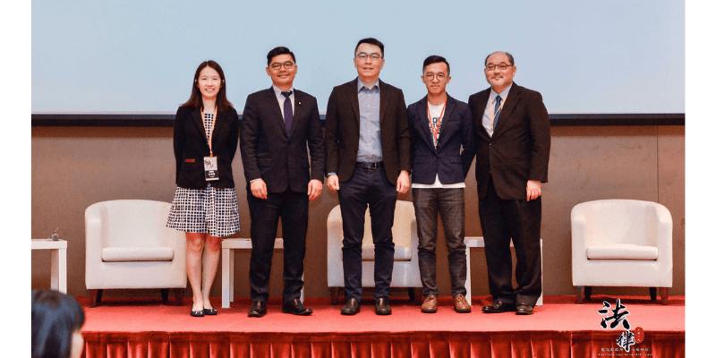 王琍瑩律師參與區塊客主辦的「第一屆區塊鏈應用法律高峰論壇」,並主持「全球資產代幣化」圓桌座談。