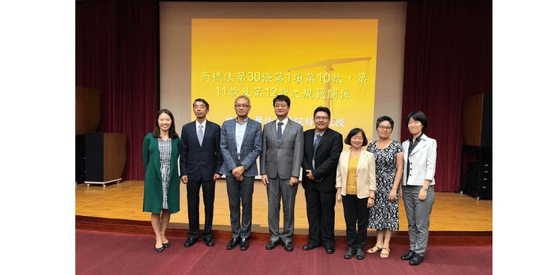 王琍瑩律師出席「企業著名品牌經營實務研討會」擔任主持人