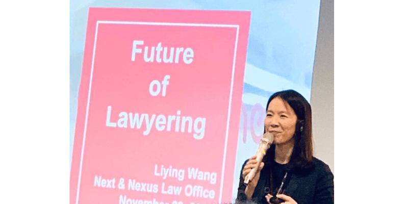 王琍瑩律師受邀出席國立交通大學法律學院主辦第二十三屆全國科技法律研討會擔任大會主題論壇「新時代律師之挑戰」與談人