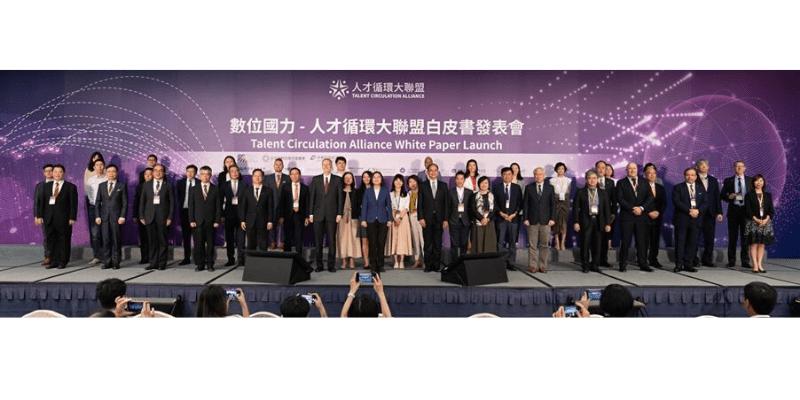 王琍瑩律師協助參與美國在台協會與相關部門共同推動的「人才循環大聯盟」計畫