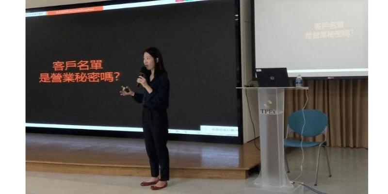王琍瑩律師受邀為櫃買中心講授營業秘密保護實務