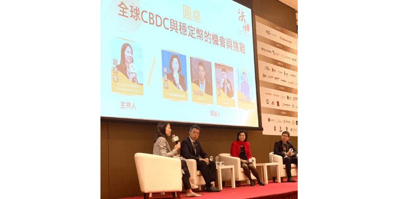 王琍瑩律師受邀主持「全球 CBDC 與穩定幣的機會與挑戰」圓桌座談,探討央行數位貨幣政策
