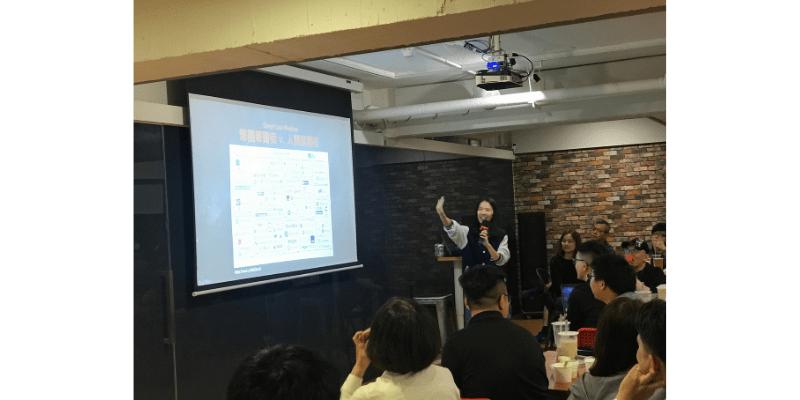 王琍瑩律師邀集區塊鏈專家、律師及學者齊聚一堂,針對近期發展備受矚目的 DeFi 相關議題進行深入探討。