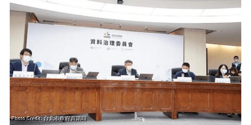 王琍瑩律師獲聘擔任台北市政府資料治理委員會委員