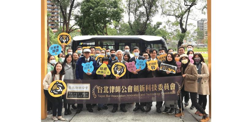 王琍瑩律師偕同台北律師公會理事長及會員律師參訪虎頭山創新園區