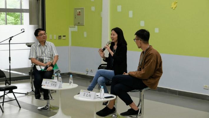 王琍瑩律師受邀出席 TIIPM 圓桌論壇,與「華文創」電影製片袁支翔一同分享對內容創作產業發展趨勢的觀察。
